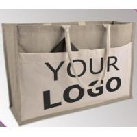 Buy cheap JUTE TONE BOX TOTE,CINCH BAGS,JUTE SHOPPING BAGS,JUTE GIFT BAGS,JUTE FABRIC from wholesalers