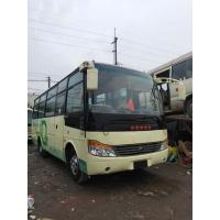 Best used yutong bus 2015 year China made yutong 29 seats/50 seats big bus for sale in China wholesale