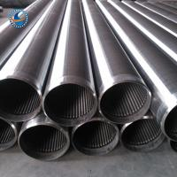 Best Stainless Steel Water Well Screen , Johnson Well Screen High Temperature Resistant wholesale