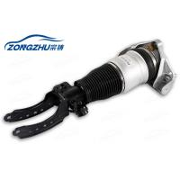Best Q7 Old Model Hydraulic Shock Absorbers , Truck Shock Absorbers For Audi 7L8 616039D wholesale