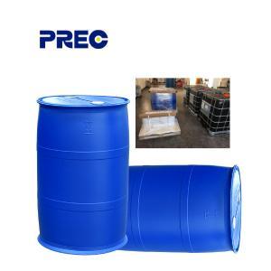 Best 95.0 Wt% Ethyl 2 Methyl Acetoacetate Ester Miscible Methacrylic Monomer wholesale