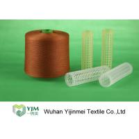 Best Dyed Plastic Core Polyester Yarn , Polyester Sewing Yarn Double Ply wholesale