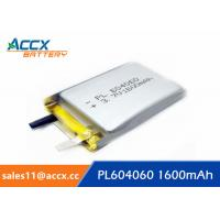 Best 604060pl 3.7v 1600mAh lithium polymer battery for sale wholesale