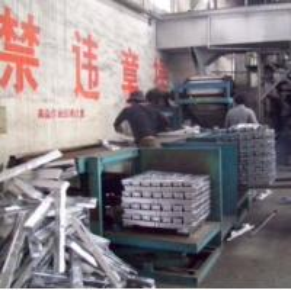 Best Aluminium Ingot wholesale