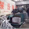 Buy cheap Aluminium Ingot from wholesalers