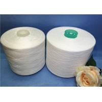 Quality 60S / 2 / 3 100% Spun Core Spun Polyester Sewing Thread Blanket Use wholesale