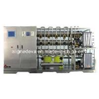 Best Purified Water Preparation System wholesale