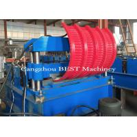 Best IBR Roofing Sheet Crimping Machine Accessory Equipment With High Working Efficiency wholesale