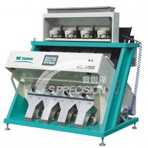Best S.Precision CCD rice color sorter machine wholesale