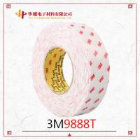 Best 3M9888T double-sided adhesive is a non-woven substrate double-sided adhesive in 3M double-sided adhesive, which is made wholesale