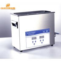 China High Clean Stainless Desktop Ultrasonic Cleaner 10 Gallon For Eyeglass / Ring on sale