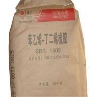 Buy cheap SBR rubber from wholesalers