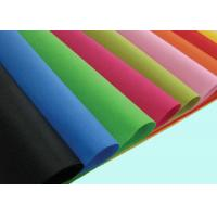 Best Flame - Retardant PP Spunbond Non Woven For Shopping Bags 320cm Width wholesale