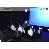 Best Full 7d Cinema System Solutions , Simple To Install And Easy To Maintain Dynamic Chair wholesale