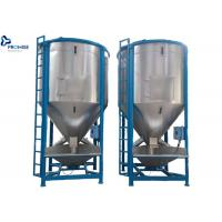 Best Vertical Plastic Mixer Machine PET PP Resin Color Granule Dry Powder Machine wholesale
