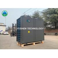 China Automatic Control Ground Source Heat Pump / Swimming Pool Heating System on sale