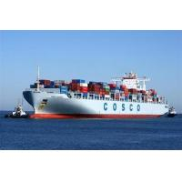 Best Container Shipping from China to Mexico City,Mexico via Manzanillo wholesale