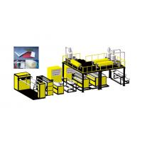 Best Vinot DYF-2500 DYF Series High Speed Compound Air Bubble Film Machine For Width 2000mm wholesale