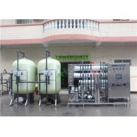 China 8T FRP Drinking Water Ro Plant Industrial Ro Unit For Chemical Blending on sale