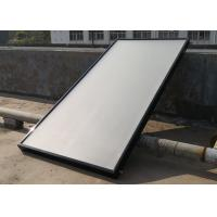 Best Portable Solar Thermal Flat Plate Collectors Copper Pipe Material Black Color wholesale