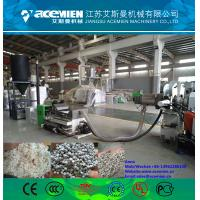 Best High quality plastic recycling granulation machine/granulator price/plastic granules machine wholesale