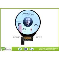 Best MIPI Interface Round LCD Display AA Diameter 87.60mm 3.4'' IPS 800x800 Relolution wholesale