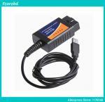 Best Fcarobd 1pc USB ELM 327 Interface USB Elm327 OBD Scan 2014 OBD ELM327 USB Scan Tool OBDII Auto Scanner wholesale