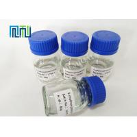 Best CAS 1527-89-5 Active Pharmaceutical Intermediates 3-Methoxybenzonitrile wholesale