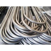Buy cheap ASTM B395 ASTM B111 C71500 C44300 H96 H62 H55 light-drawn U Bend Copper Tube from wholesalers