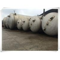 Best Carbon Steel Vertical Air Receiver Tank For Water Treatment High Volume wholesale