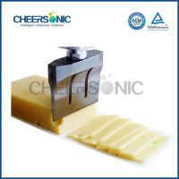 Quality Ultrasonic Cheese Cutter , Ultrasonic Food Cutting For Soft Hard Cheeses UFC305 wholesale