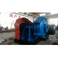 Best 8 / 6 E AH Heavy Duty Slurry Pump with High Chrome Alloy Wet End Spare Parts Driven by Electric Motor wholesale
