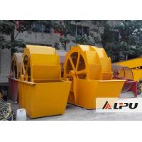Cheap Fine And Coarse Wheel Sand Washing Equipment for Cleaning And Classification for sale