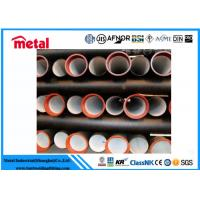 Best Round SSAW 3LPE Plastic Coated Oil Pipe , 610MM SCH 10 Painting Steel Pipe wholesale
