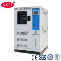 China High And Low Temperature Cycling Chamber , -70c Up To 150c Environment Test Chamber on sale
