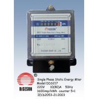 2 Phase Power Meters : Details of single phase power meter