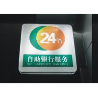 Best Double Sides Banking & Financial Institution Signs 24 Hours ATM Sign 50X50cm wholesale