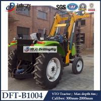 Cheap Manufacturer DFT-B1004 HYDRAULIC ROTARY DRILLING RIG,1~6m Depth Tractor Pile Driver for sale