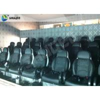 Best Upgrading Technology 5D Movie Theater System Electric Luxury Motion Rides wholesale