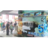 Best 6 Dof Hydraulic 5D Movie Equipment 19'' LED with Large Screen wholesale