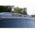 Cheap OEM Aluminium Alloy Auto Roof Racks For Range Rover Vogue 2013 Luggage Rack wholesale
