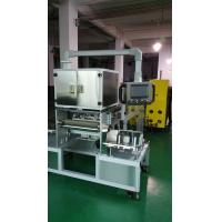 Quality High Speed Servo Control Mask Machine Double Location For Skin Care Category wholesale