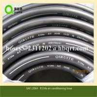 Best 4860 SAE J 2064 R12 /R134a /1234YF Air Conditioning ac Hose for cars/air conditioner hose wholesale