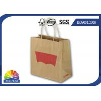 Best Recycled 4C Logo Printing Brown Kraft Paper Bags Shopping Bags with Paper Handle wholesale