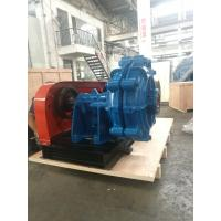 Buy cheap High Pressure Single Stage Chrome Alloy Slurry Pump with Closed Metal Impeller from wholesalers