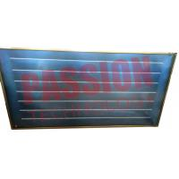 Best Blue Coating Flat Plate Solar Collector For Swimming Pool Solar Water Heater wholesale