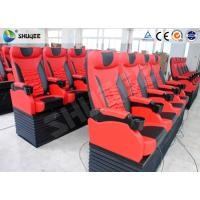 Best Electronic System Imax Movie Theater Dynamic seat control With Footrest wholesale