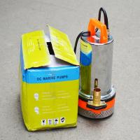 Best Home DC Submersible Water Pump Optional Voltage Centrifugal Car Washing wholesale