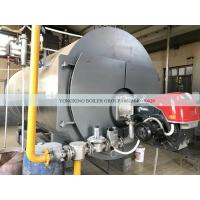 Best Quality Best 500 - 20000kg/h Oil Gas Fired Steam Boiler With Original Riello Burner wholesale