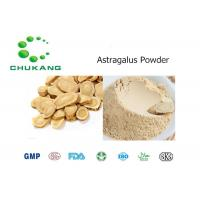 Cheap Astragalus Root Powdered Herbal Extract Astragalus Membranaceus Bge Food Ingredients for sale